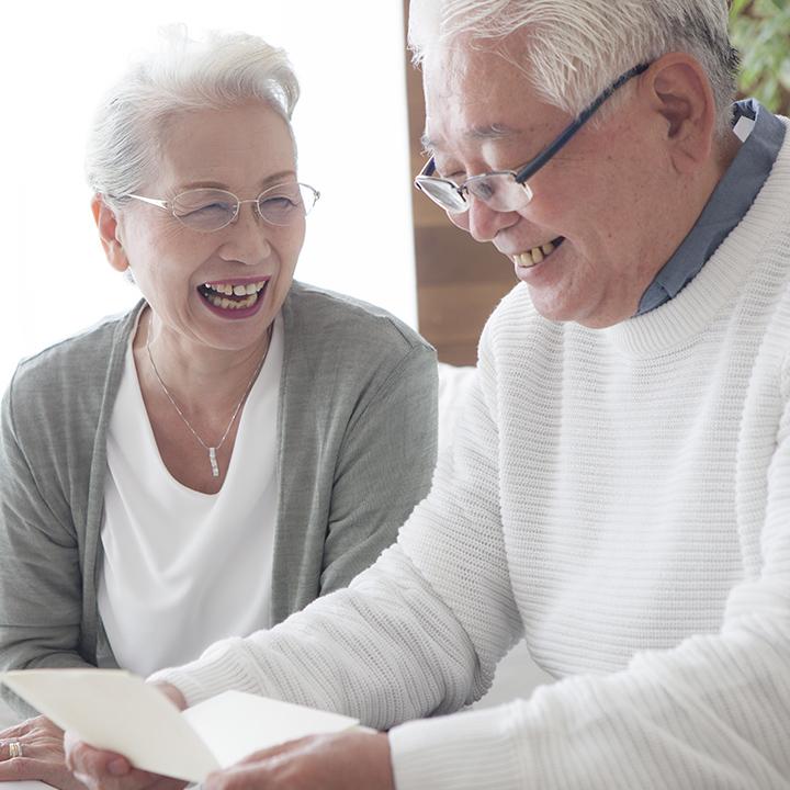 年金への影響